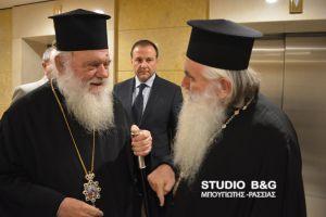 Στο 14ο πανελλήνιο συνέδριο ενδοκρινών αδένων ο Αρχιεπίσκοπος