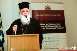 Αρχιεπίσκοπος Αθηνών: Ο εκκλησιαστικός πολιτισμός κοσμεί την Αθήνα