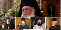 Ξεχάσαμε οτι στις εκλογές Αρχιερέων, τον πρώτο λόγο έχει το Άγιο Πνεύμα…;;