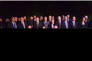 Ολοκληρώθηκε ο διάλογος μεταξύ Εβραίων και Ορθοδόξων πνευματικών ηγετών στην Αθήνα