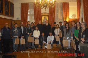 Οικονομικά βοηθήματα σε νεοεισαχθέντες φοιτητές απένειμε ο Αρχιεπίσκοπος