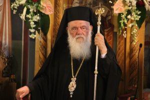 """Αρχιεπίσκοπος Ιερώνυμος: """"Τα τεχνικά έργα έχουν νόημα όταν γίνονται καρπός για όλους"""""""