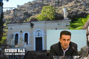 Ναύπλιο: Εγκρίθηκε από το Δ. Σ. η επισκευή του Ι. Ν. Αγ. Ιωάννη που παραμένει χρόνια κλειστός