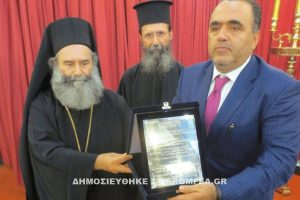 Ο Άγιος Δημήτριος Αττικής τίμησε τον Υποστράτηγο Ε. Σφακιανάκη