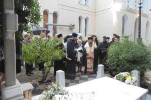 Τιμή στον ποιητή Γ. Βερίτη από τη Μητρόπολη Χίου