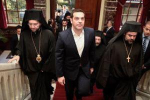 Η επίσκεψη Τσίπρα στο Φανάρι με τα μάτια των  Πατριαρχικών.