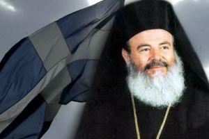 Διαβάστε κάποιες προφητικές ατάκες του Μακαριστού Αρχιεπισκόπου Χριστοδούλου για την Ελλάδα μας-πιο επίκαιρες από ποτέ!!!