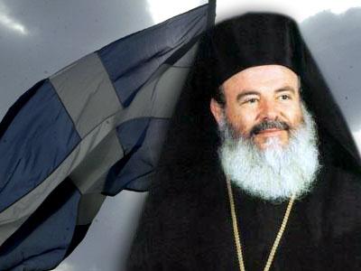 You are currently viewing Διαβάστε κάποιες προφητικές ατάκες του Μακαριστού Αρχιεπισκόπου Χριστοδούλου για την Ελλάδα μας-πιο επίκαιρες από ποτέ!!!