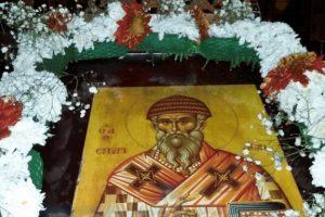 Εορτασμός του Πρωτοκύριακου του Αγίου Σπυρίδωνος στην Πλάκα
