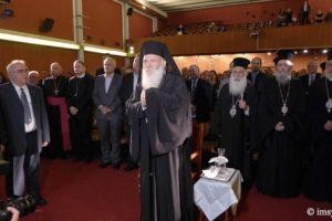 Εκδήλωση τιμής για τον Αρχιεπίσκοπο Ιερώνυμο  στη Λεόντειο