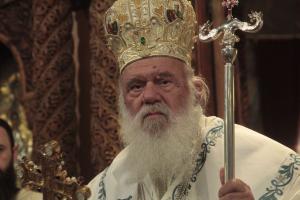 """Αρχιεπίσκοπος Ιερώνυμος: """"Η σημερινή Ε.Ε. απέχει πολύ από το όραμα των ιδρυτών της"""""""