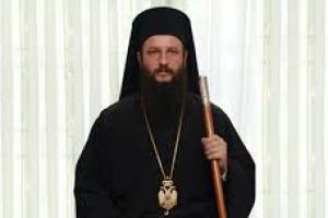 Ο μάρτυρας Αρχιεπίσκοπος Αχρίδος Ιωάννης