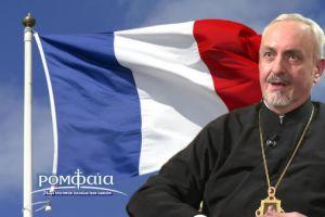 """Γαλλίας Εμμανουήλ: """"Ας ενώσουμε όλοι τις προσευχές μας για τη Γαλλία"""""""