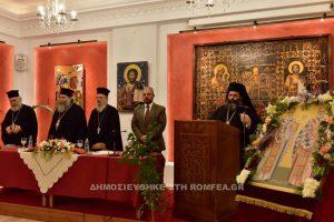 Γ΄ Θεολογική – Αγιολογική Ημερίδα στην Ι.Μ. Λαγκαδά (ΦΩΤΟ)