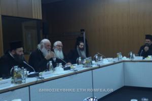 Συνάντηση Αρχιεπισκόπου με Ομοσπονδιακό  Υφυπουργό Έρευνας  της Γερμανίας