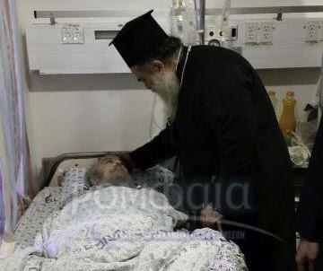 Φωτογραφίες του  Πατριάρχη Ειρηναίου στο νοσοκομείο  μετά την εγχείρηση