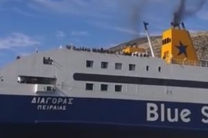 Καστελόριζο: Η αντίδραση του καπετάνιου όταν άκουσε τον εθνικό μας ύμνο – Δείτε το βίντεο!