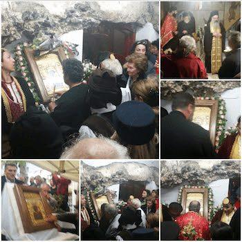 H εικόνα της Παναγίας Σουμελά στον Καρτερό