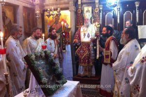 Η Εορτή του Αγίου Ματθαίου στην Ι.Μ. Κερκύρας