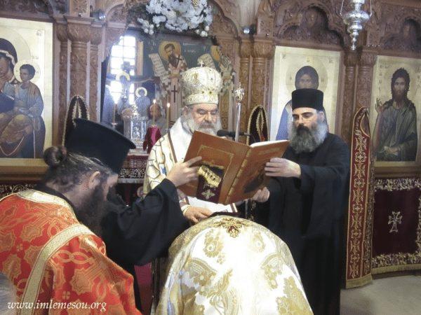 Χειροθεσία Πνευματικού στην Ιερά Μητρόπολη Λεμεσού