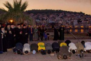 """""""Διαθρησκειακή"""" δέηση για τους αδικοχαμένους πρόσφυγες στη Μυτιλήνη"""