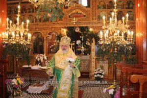 Τριετές Μνημόσυνο για τον Μητροπολίτη Μαρωνείας κυρό Δαμασκηνό από πνευματικά του παιδιά