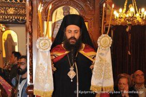 Πανηγυρικός Εσπερινός για τον  Αγιο Γεώργιο,Πολιούχο της Ι.Μ. Νέας Ιωνίας