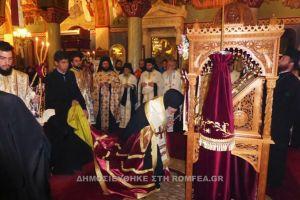 Ενθρόνιση Ιερής Εικόνας του Οσίου Νίκωνος στην Σπάρτη
