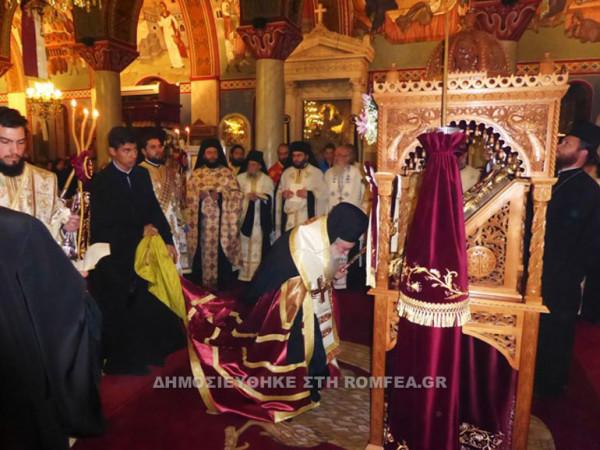 You are currently viewing Ενθρόνιση Ιερής Εικόνας του Οσίου Νίκωνος στην Σπάρτη