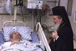 Ο Θεόφιλος επισκέφθηκε τον Ειρηναίο στο νοσοκομείο… Συναντήθηκαν ύστερα από δέκα χρόνια.