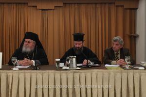 Παρουσίασαν  Βιβλία του Αρχιεπισκόπου Χριστοδούλου και του Δημητριάδος Ιγνατίου  στην Αθήνα
