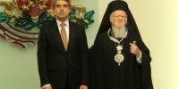 Ο Οικουμενικός Πατριάρχης ζήτησε από τη Βουλγαρία τα κλεμμένα κειμήλια των Μοναστηριών της Μακεδονίας μας