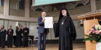 Aναγόρευση του Μητροπολίτη Γέροντος Περγάμου σε επίτιμο διδάκτορα του Τμήματος Ορθόδοξης Θεολογίας του Πανεπιστημίου Μονάχου