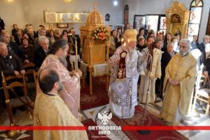 Πανηγυρικός εορτασμός του Αγίου Στυλιανού στο Περιστέρι