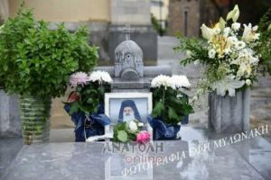 Μνημόσυνο στον μακαριστό μητροπολίτη Πέτρας Νεκτάριο, την ημέρα που θα είχε τα ονομαστήριά του