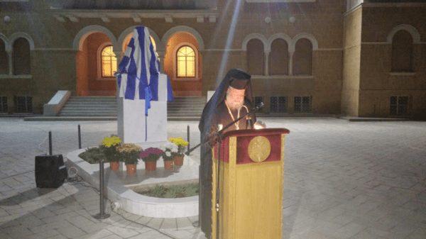 Αποκαλυπτήρια προτομής του Αρχιεπισκόπου Κύπρου Λεοντίου (ΦΩΤΟ)