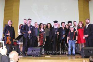 Τιμητική Συναυλία – Αφιέρωμα στην Άλκηστη Πρωτοψάλτη στη Χαλκίδα
