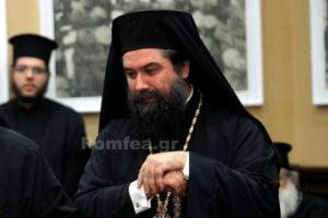 Επιστολή Μητροπολίτη Σερρών Θεολόγου, προς τον Υπουργό Πολιτισμού για την ολοκλήρωση εργασιών στο λόφο Καστά