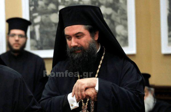 You are currently viewing Επιστολή Μητροπολίτη Σερρών Θεολόγου, προς τον Υπουργό Πολιτισμού για την ολοκλήρωση εργασιών στο λόφο Καστά