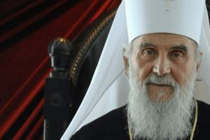 Έκκληση Πατριάρχη Σερβίας να εμποδίσουν την ένταξη του Κοσόβου στην UNESCO