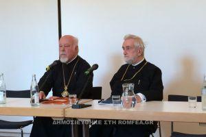 46ο Ιερατικό Συνέδριο στην  Μητρόπολη Γερμανίας παρουσία του Γέροντος Περγάμου Ιωάννη.