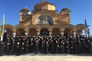 Το 21ο Ιερατικό Συνέδριο στην Ι.Μ. Χαλκίδος