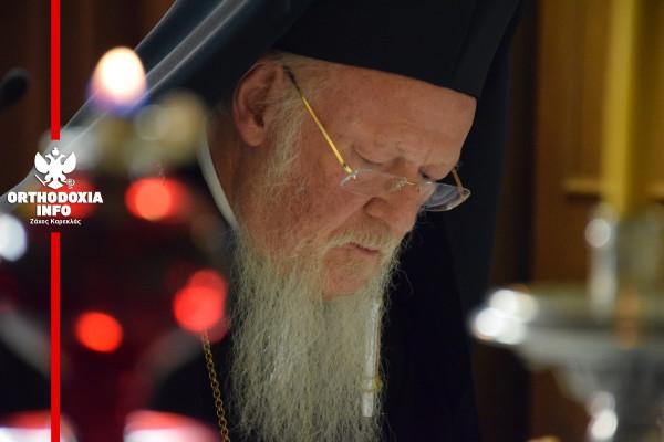 You are currently viewing Μήνυμα συμπάθειας στον Γάλλο Πρόεδρο από τον Οικουμενικό Πατριάρχη