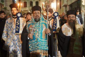 Τιμή στους πολιούχους της Χίου (ΦΩΤΟ)