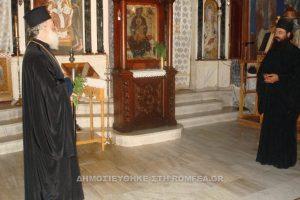 Ευχές Πατριάρχη Αλεξανδρείας στον νέο Μητροπολίτη Πέτρας Γεράσιμο