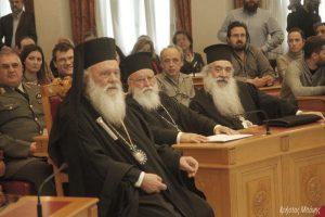 Aρχιεπίσκοπος Ιερώνυμος: H Εκκλησία κατέχει την αλήθεια δεν την φοβάται (ΦΩΤΟ)