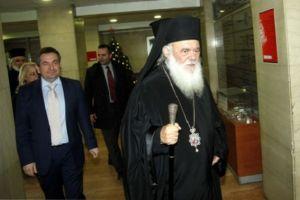 Εγκαίνια νέας Μονάδας του Ευγενίδειου Θεραπευτηρίου από τον Αρχιεπίσκοπο