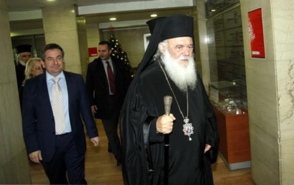 You are currently viewing Εγκαίνια νέας Μονάδας του Ευγενίδειου Θεραπευτηρίου από τον Αρχιεπίσκοπο