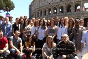 Οι σπουδαστές της Αποστολικής Διακονίας στην Ρώμη απαγγέλλουν Σικελιανό (ΒΙΝΤΕΟ)