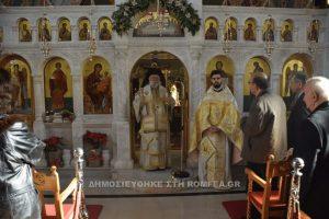 Εορτή του Αγίου Στεφάνου στο 401 ΓΣΝΑ